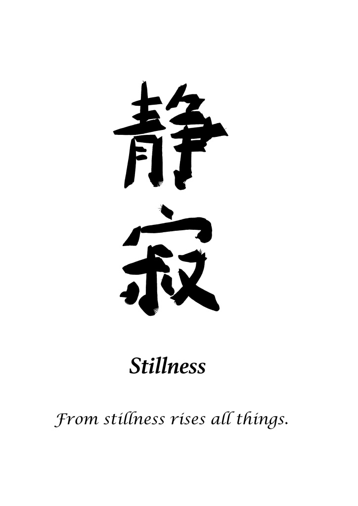 A Tale Of Two Ninja Kids Chapter 4 - from stillness rises all things.